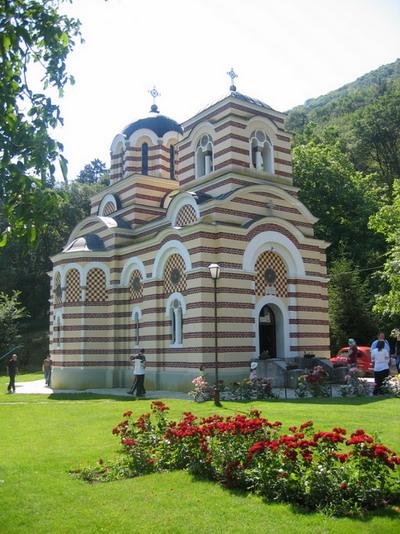 crkva u Niškoj banji
