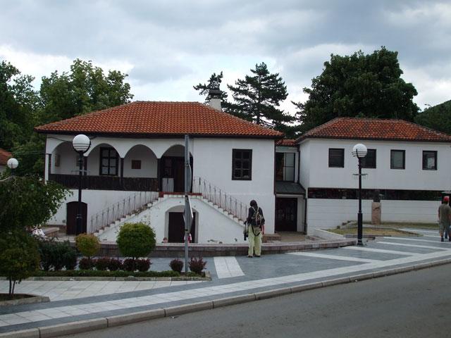 Muzej u Sokobanji