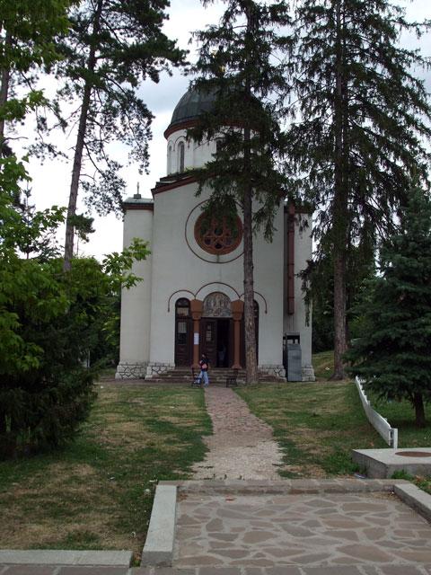 crkva Sv. Preobraženja u Sokobanji